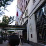 NY旅行記① The Kitano New York Hotel(ザ キタノホテル)
